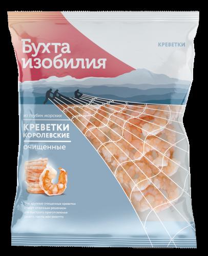 krevetki-korolevskie-ochishhennyie