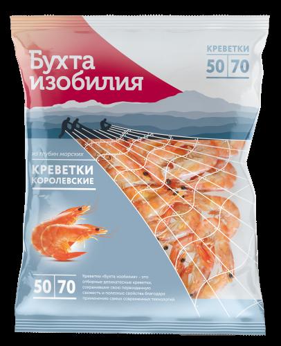 71000594_korolevskie-krevetki-5070-vm-nerazd-8400g-buhta-izobiliya