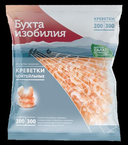 bop_shrimps_200-300_210x250_new