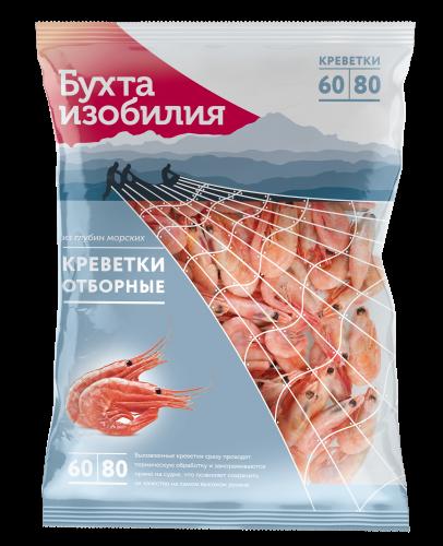 bop_shrimps_60-80_newpack