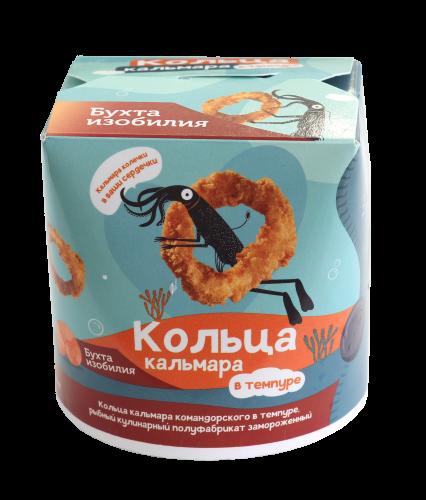 71001106-kolcza-kalmara-4